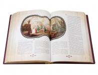 Подарочная книга «Россия. Великая судьба» фото 3