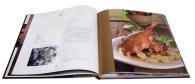книга кухня охотника 2