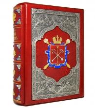 Коллекционное издание «Старый Петербург»