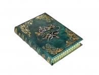 Подарочное издание «Притчи» в коробе в подарок на свадьбу