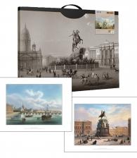 Подарочный набор иллюстраций «Виды Петербурга» (И.И.Шарлемань)