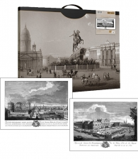 Набор гравюр «Виды Петербурга» (М.И. Махаев)