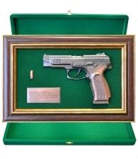 Панно пистолет «Ярыгин»