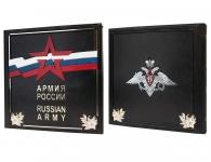 Подарочная книга «Армия России» в кожаном переплете
