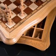 Шахматы «Калверт»