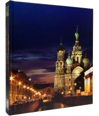 Золотая коллекция лучших мест Санкт-Петербурга в подарок гостю города