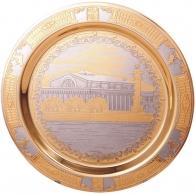 Декоративная тарелка «Биржа» (Златоуст)