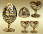 Яйцо с секретом (Златоуст)