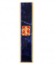 Зажигалка с накладкой из содалита «Петербург»
