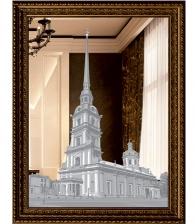 Зеркальная картина «Петропавловская крепость»