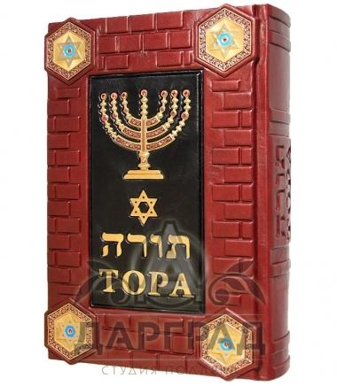 Купить Подарочное издание «Тора» в авторском переплете в интернет магазине подарков