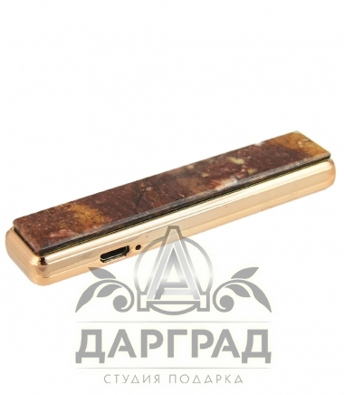 USB Зажигалка с нат. камнем «Авантюрин»
