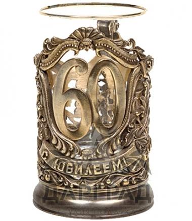 """Подстаканник """"Юбилейный"""" 60 лет в магазине подарков """"Дарград"""""""