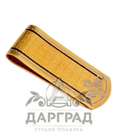 подарочный зажим для денег с гербом россии