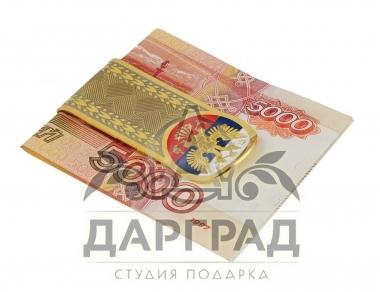 позолоченный зажим для денег мужчине