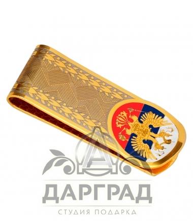 Зажим для денег «Герб и флаг» Златоуст
