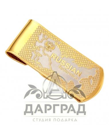 подарочный зажим для денег РФ