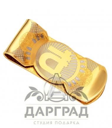 """Зажим для денег """"Рубль"""" Златоуст"""