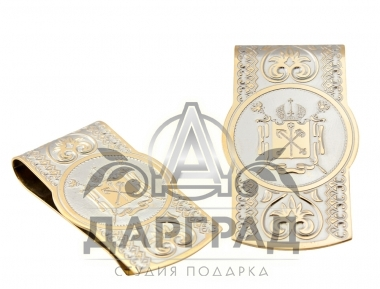 Подарочный зажим для денег с символикой Петербурга