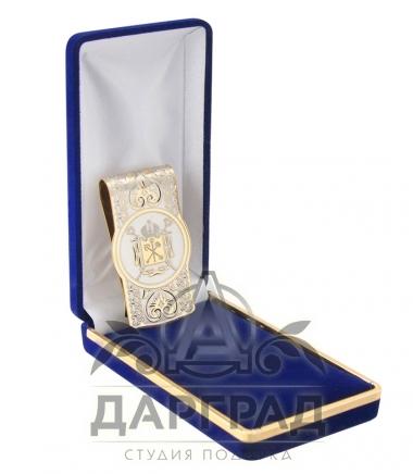 Зажим для денег позолоченный с гербом Санкт-Петербурга