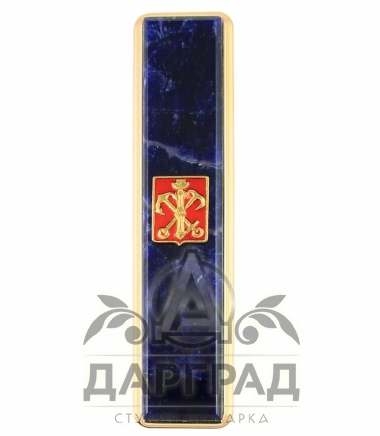 Зажигалка с символикой Петербурга