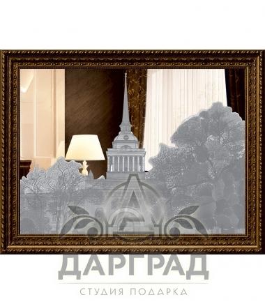 """Зеркальная картина """"Адмиралтейство"""""""